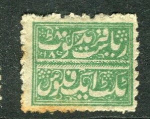 INDIAN STATES; FARIDKOT early 1880s classic local Perf issue used value