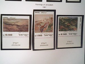 1981  Israel  MNH  full page auction