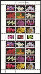 Suriname Orchids 12v Sheetlet SG#2860-2871 CV£80+