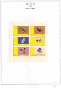 SCOTLAND - BERNERA - 1982 - Birds (35) - 6v Imperf Sheet - MLH