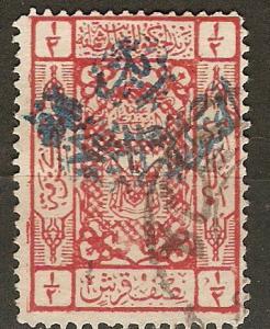 Saudi Arabia 39 SG 225 Used F/VF 1925 SCV $10.00