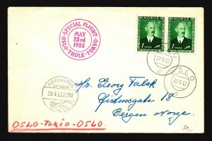Norway 1953 Round Trip First Flight Cover to Tokyo / Oslo - Z17774
