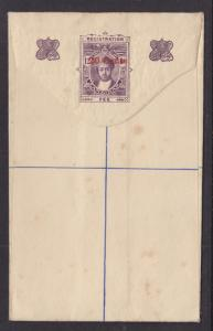 Zanzibar H&G C7 mint 1918 20c on 12c Registered Envelope
