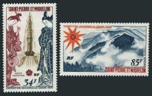 St Pierre & Miquelon C45-C46,MNH.Michel 453-454. EXPO Osaca-1970.Geisha,rocket.