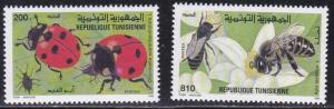 Tunisia # 1096-1097, Lady Bugs & Honey Bees, NH, 1/2 Cat.