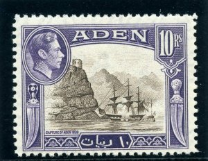 Aden 1939 KGVI 1a chocolate superb MNH. SG 27. Sc 27.
