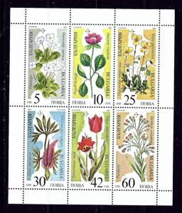 Bulgaria 3397a MNH 1989 Endangered Plant Species