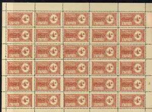 Saudi Arabia 1934 Proclamation 1/4s claret complete perf ...