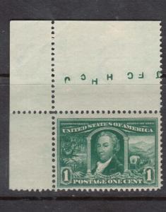 USA #323 NH Mint Corner Copy