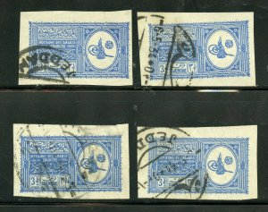 SAUDI ARABIA SCOTT# 142 FINELY USED LOT OF FOUR IMPERF STAMPS AS SHOWN