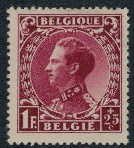 Belgium #B155* CV $10.50