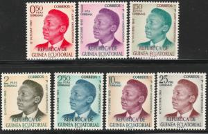 EQUATORIAL GUINEA 4-10 PRESIDENT FRANCISCO MACIAS, CPLT SET. MINT, NH. VF. (49)