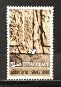 Israel 1979 #724, MNH