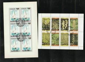 State of Oman 2 x Stamps Sheets Various Plants & Boat Race Ref 26966