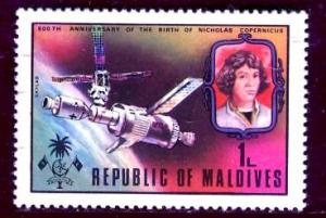 Maldive; 1974: Sc. # 480: *+/MLH Single Stamp