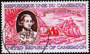 Cameroun. 1978 250f. S.G.836 Fine Used