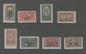 Liechtenstein 1921 Sc 35,36,38,41,42(P13.5),37,39,40(p14X13.5) set MNH
