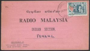 MALAYA PENANG 1964 postcard, SUNGEI SIPUT cds..............................51530