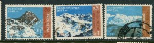 Nepal #253-5 Used