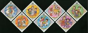 Mongolia 1979 MNH Stamps Scott B11-17 UNICEF Children Space Music Animals