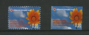 BOSNIA-SERBIA-MNH** PERFORATED+IMPERF. STAMP-RED CROSS-TUBERCULOSIS-2012.