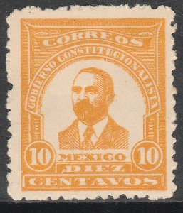 MEXICO 10¢ 1914 MADERO ESSAY, NEVER ISSUED. UNUSED, H OG. VF..(1116)