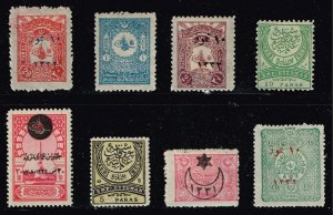 TURKEY STAMP COLLECTION LOT  #T1