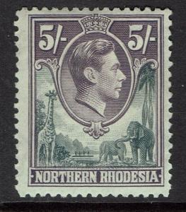 Northern Rhodesia SG# 43 - Mint Hinged (Hinge Rem) - Lot 040416