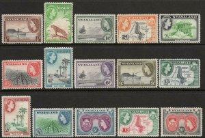 NYASALAND-1953-54 Set to 20/- Sg 173-187 UNMOUNTED MINT V37888