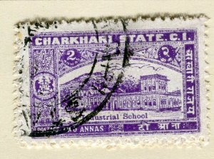 INDIA; CHARKHARI STATE 1931 early pictorial issue fine used 2a. value