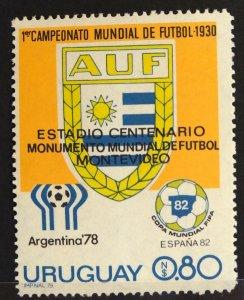 Uruguay 1979 SC# 1537 1978 FIFA World Cup in Argentina MNH OG