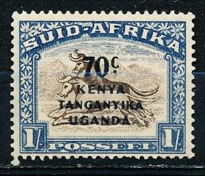 Kenya Uganda & Tanzania #89b Single MH