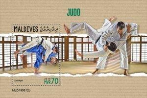 MALDIVES - 2019 - Judo - Perf Souv Sheet - MNH