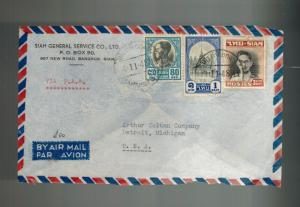 1948 Thailand Airmail commercial Cover to USA w ltr via Pan Am Airways Clipper