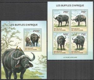 IC01 2014 IVORY COAST AFRICAN FAUNA WILD ANIMALS BUFFALOS #1584-7+BL204 MNH