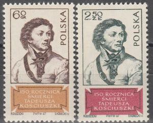 Poland #1540-01  MNH