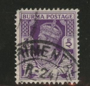 Burma Scott 19 used stamp