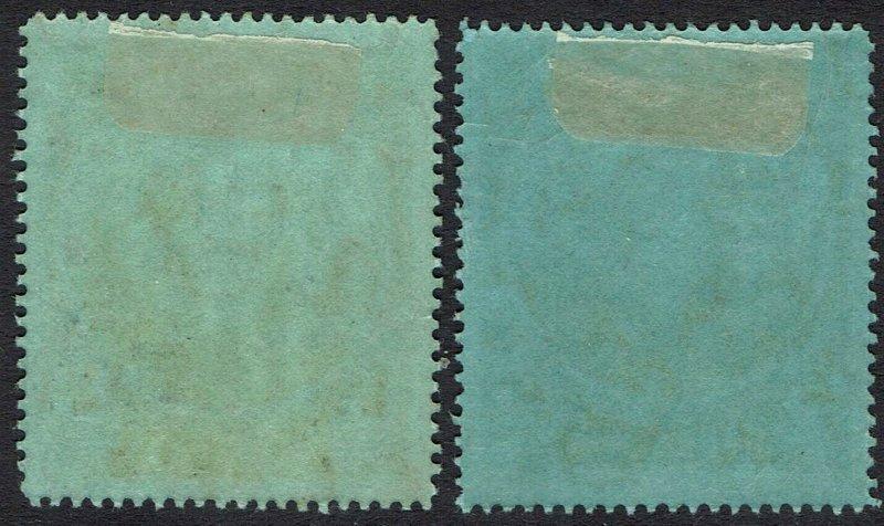 BARBADOS 1916 KGV SEAHORSES 1/- AND 2/-