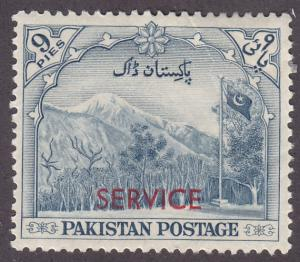 Pakistan O45 Gilgit Mountains O/P 1954