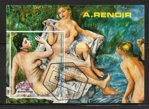 Ecuatorial Guinea Renoir Art Nude Mini-sheet