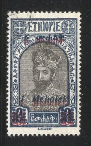 ETHIOPIA 1931  Sc 230 Color Trial, Double Red & Blue Overprints, used