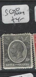 KENYA AND UGANDA   (P3105B)  KGV  10C  SG 80      MOG