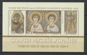 Ukraine 2001 Art Religion Icons MNH Block
