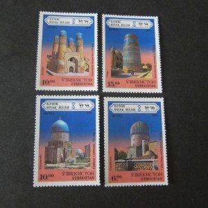 Uzbekistan 1995 Sc 70-73 set MNH