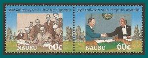 Nauru 1995 Phosphate Corporation, MNH 423a,SG435a