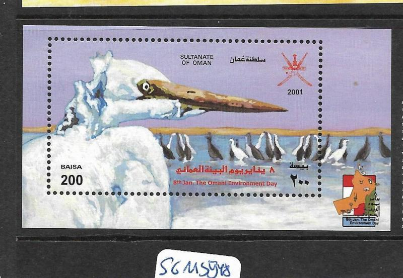 OMAN   (P0403B)  BIRD SG MS 848  MNH