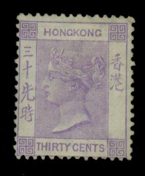 Hong Kong #20 MINT Fine No Gum Cat$300