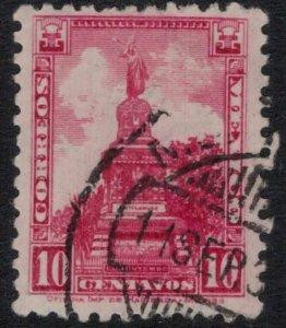 Mexico #645  CV $6.00
