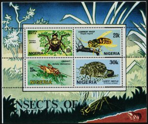 Nigeria 506a MNH Insects, Bee, Spider