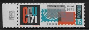 Uruguay 791 Philatelic Exhibition single MNH